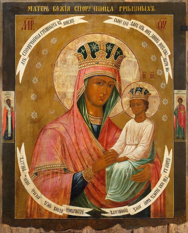 Купить икону Божией Матери Споручница грешных