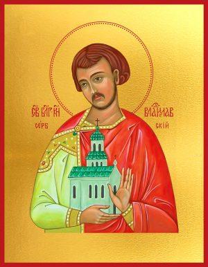 купить икону святого Владислава Сербского