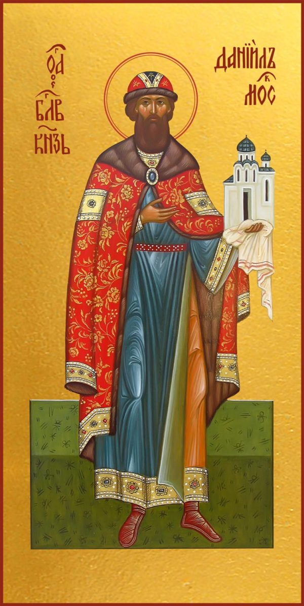 Купить икону Даниила Московского в православном интернет магазине