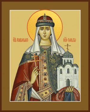 купить икону святой равноапостольной княгини Ольги