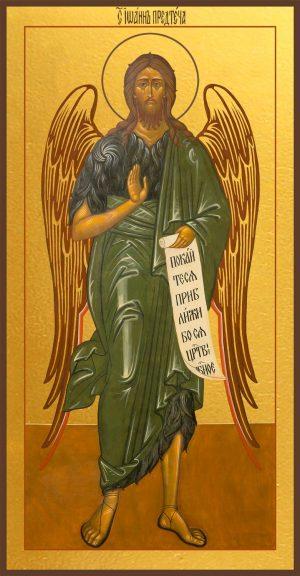 Мерная икона Иоанн Предтеча Креститель Господень