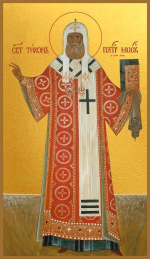 Мерная икона Тихон, патриарх Московский