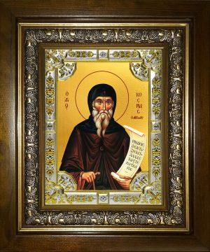 купить икону святой Косма Этолийский, равноапостольный