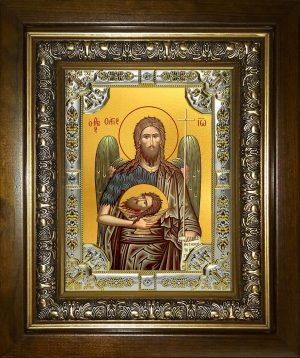 купить икону Иоанн (Иван) Предтеча Креститель Господень