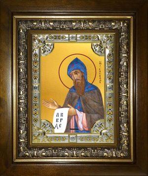 купить икону Кирилл равноапостольный