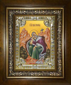 купить икону святой Илия (Илья) Пророк