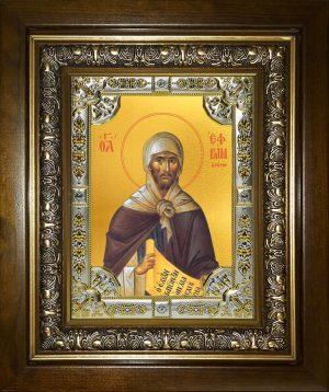 купить икону святой Ефрем Сирин