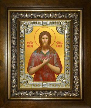 купить икону Алексий человек Божий (Алексей)