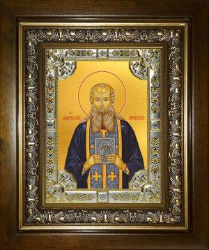 купить икону Аристоклий Афонский