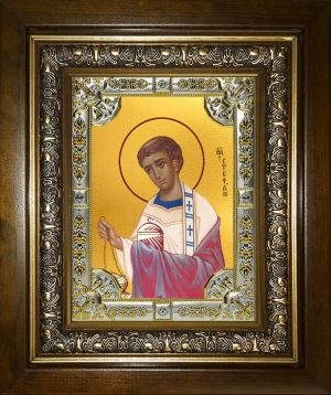 купить икону Стефан первомученик