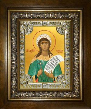 купить икону Серафима дева мученица