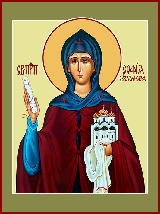 купить икону святая София Суздальская