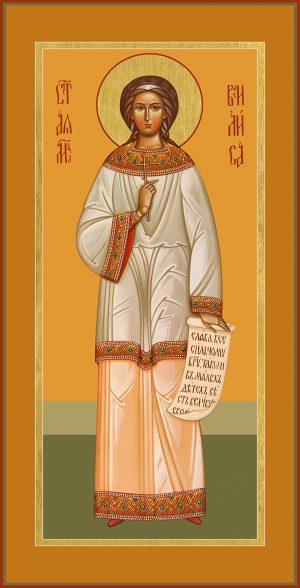 купить мерную икону Василисса (Васса, Василиса) Никомидийская