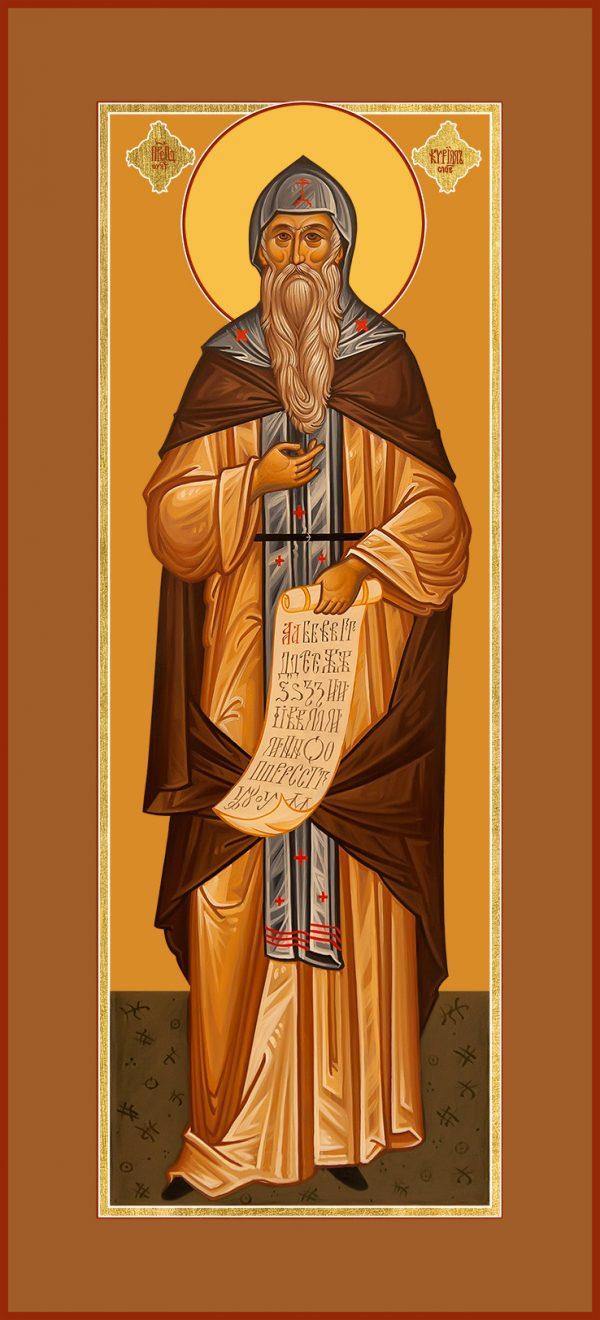 купить мерную икону Кирилл равноапостольный