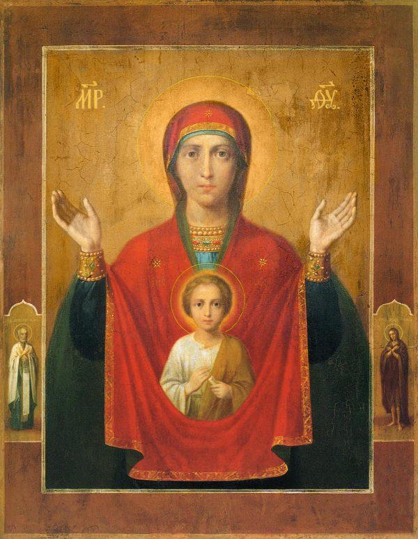 купить икону Божьей Матери Алабатская