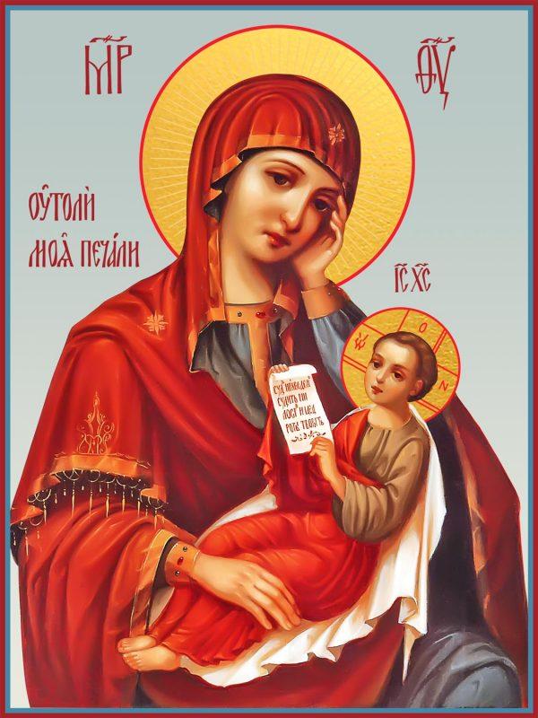 Купить икону в родах Помощница