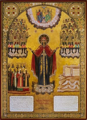 купить Елецкую икону Божией Матери