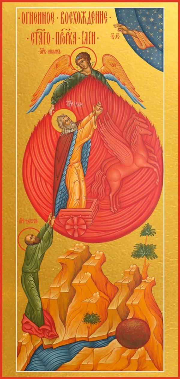 купить икону восхождение пророка Илии