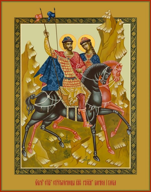 приобрести икону Борис и Глеб благоверные князья-страстотерпцы