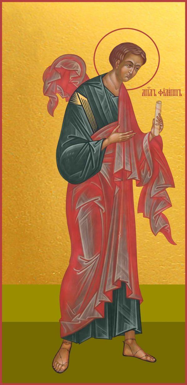 купить икону Филиппа апостола