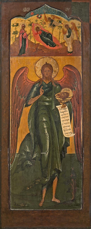 купить икону Иоанн Креститель, Ангел пустыни