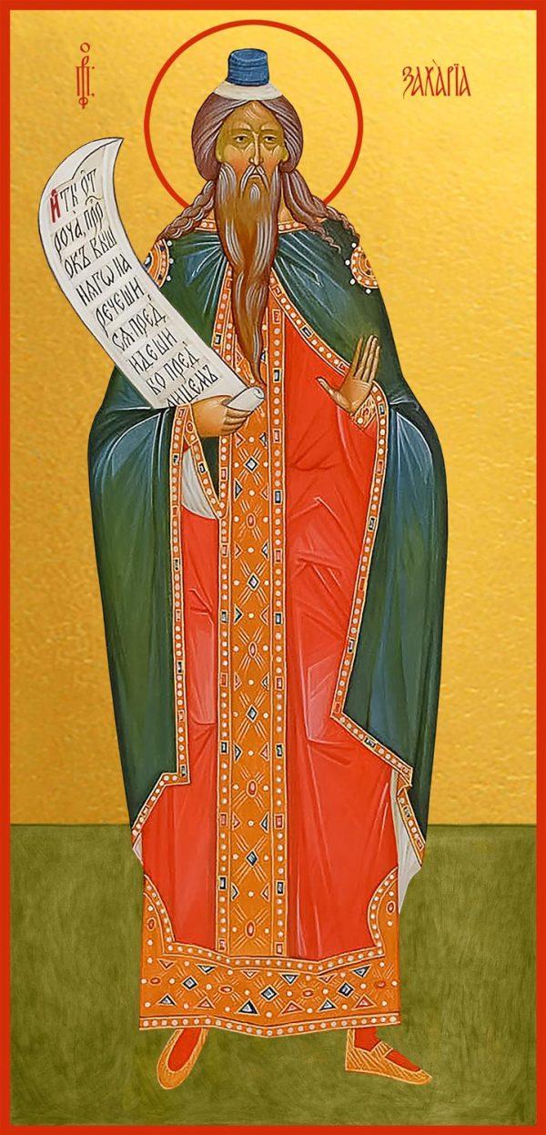 купить икону Захария пророк