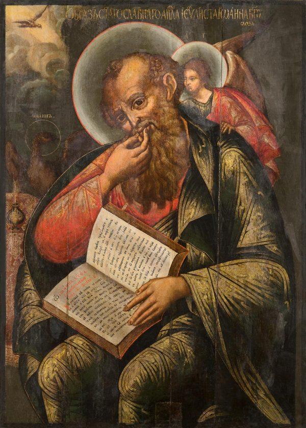 икону апостола Иоанна Богослова