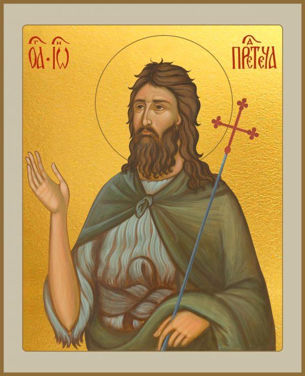 купить икону Иоанн Предтеча, Креститель Господень