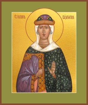 купить икону Иулиании (Ульяны) Вяземской