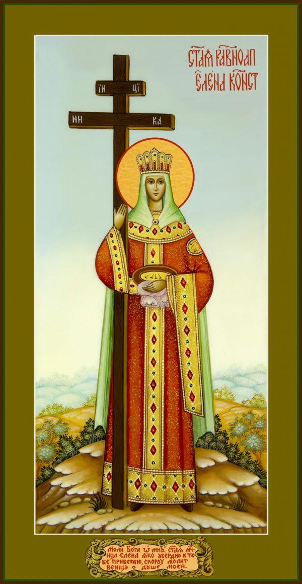 купить икону Елены Константинопольской
