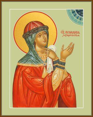 Купить икону Иулиании (Ульяны) Лазаревской
