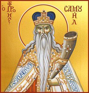 купить икону Самуил пророк