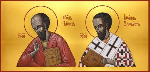 купить икону Павел апостол и Иоанн Златоуст