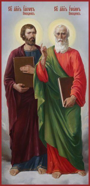 купить икону Иоанн и Иаков апостолы