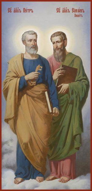 Петр и Симон Кананит апостолы