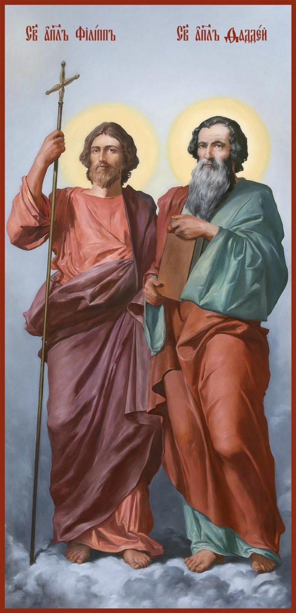 купить икону Филипп и Фаддей апостолы