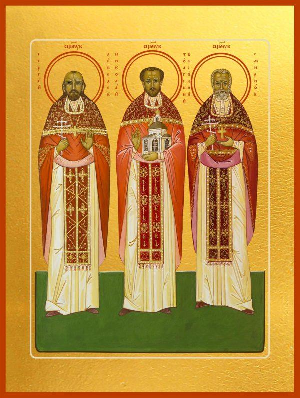 купить икону Сергей Лебедев, Николай Толгский, Василий Смирнов, священномученики