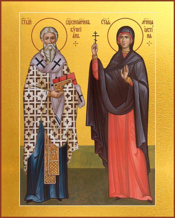 купить икону Киприана и Иустинии