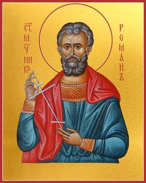 купить икону святого Романа Кесарийского