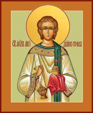 купить икону святого Стефана архидиакона, первомученика