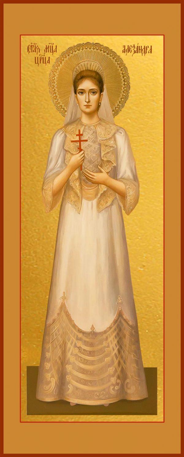 купить икону святой царицы Александры