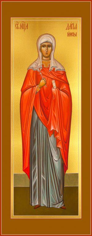 купить икону святой Дарии Римской