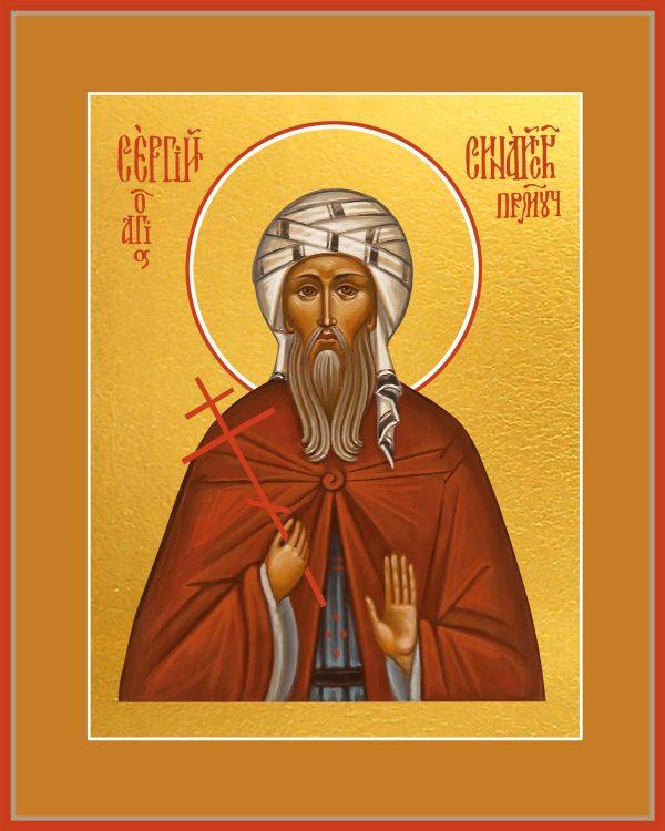 купить икону святого Сергия Синаита