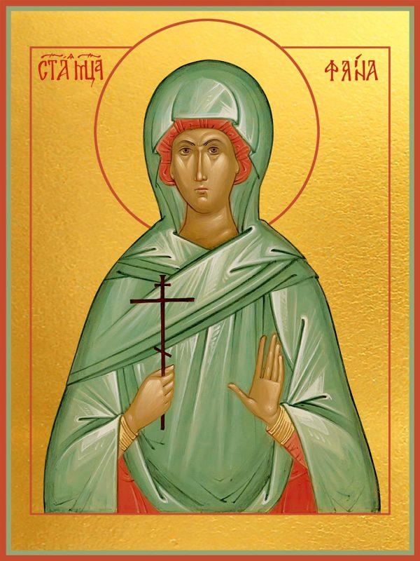 икону святой Фаины мученицы