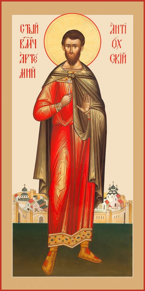 купить икону святого Артемия Антиохийского, мученика