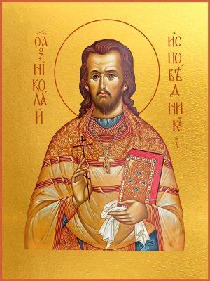 купить икону святого Николая Попова, священномученика