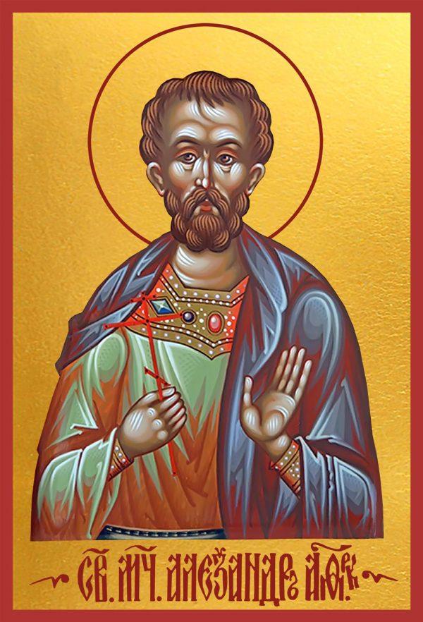 купить икону святого Александра Африканского, мученика