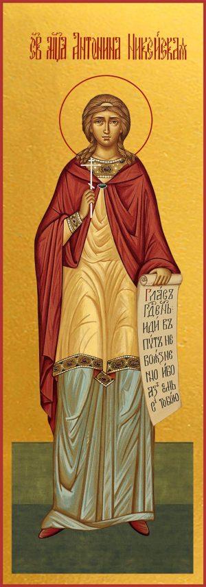 купить икону святой Антонины Никейской мученицы