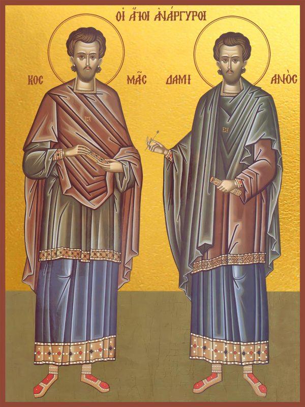 купить икону святых Космы и Дамиана, целителей