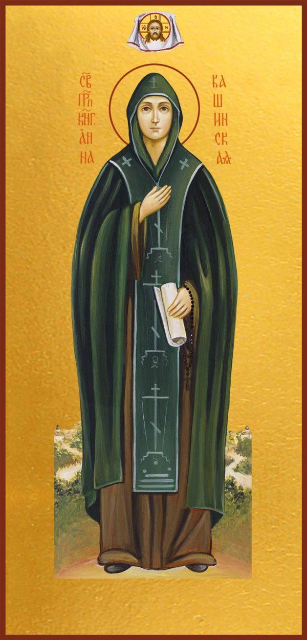 купить икону Анны Кашинской